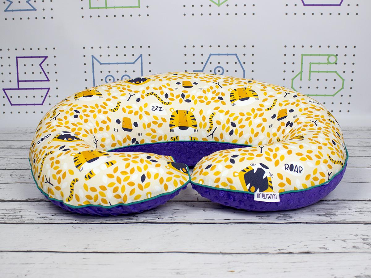 poduszka do karmienia